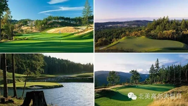 加拿大维多利亚熊山三天两晚三场球高尔夫之旅(Victoria Golf Tour)